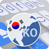 Download ai.type Korean Dictionary APK for Laptop