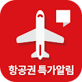 Download 플레이윙즈 - 항공권 특가정보 APK