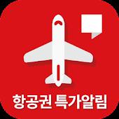 Download 플레이윙즈 - 항공권 특가정보 APK on PC