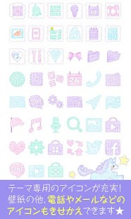 Cute-ThemeUnicorn-Fantasy 3