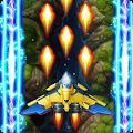 Squadron - Sky Wars