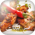 Download موسوعة طبخ رمضان APK to PC