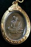 เหรียญเจริญพรบน ลป.ทิม ปี17