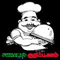 Tamil Samayal Kurippu APK for Bluestacks