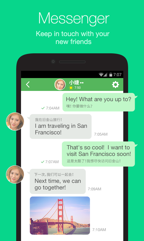 Azar-Video Chat&Call,Messenger Screenshot 3