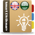 App Smart Dictionary (EN-AR) APK for Kindle