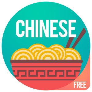 Download Chinese Food Recipes For PC Windows and Mac