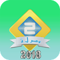 Game كلمات متقاطعة وصلة -wasla 2018 apk for kindle fire