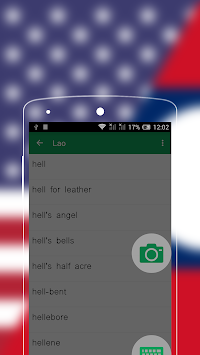 English To Lao Dictionary APK