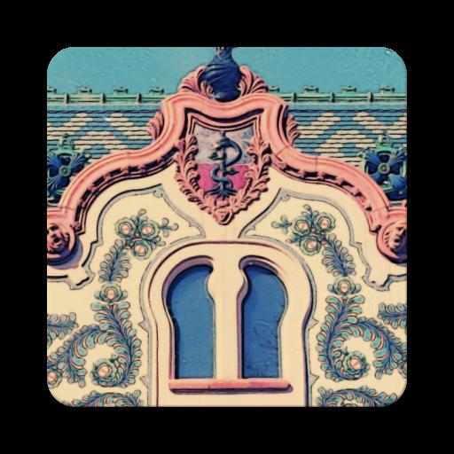 Android aplikacija Рајхлова палата