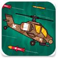 Free Helicóptero APK for Windows 8