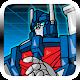 Robots Warfare II