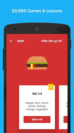 Learn English with Duolingo screenshot 2