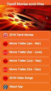 Tamil Movies 2016 Free - screenshot
