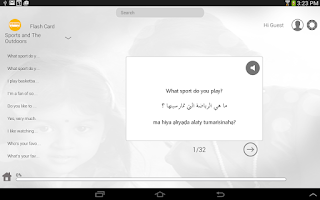Screenshot of Learn Arabic via Videos