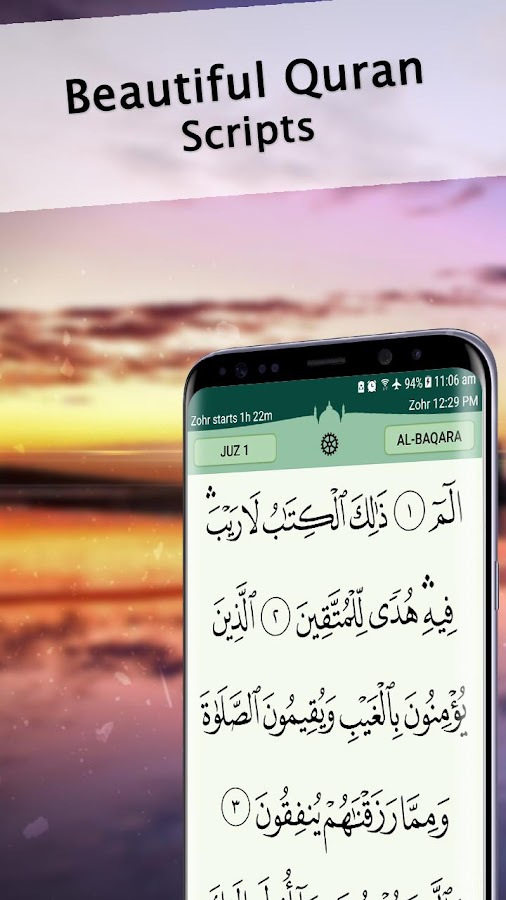 Quran Majeed قرآن with Prayer Times Screenshot 0