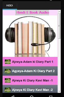 Hindi Audio Books - screenshot