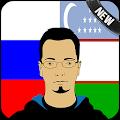 App Russian Uzbek Translator apk for kindle fire