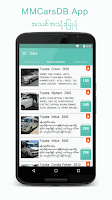 Screenshot of MMCarsDB - Myanmar Cars DB