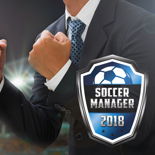 Soccer Manager 2018 (game)