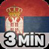 Serbisch lernen in 3 Minuten