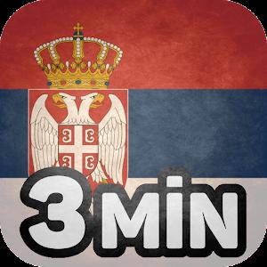 Cover art Serbisch lernen in 3 Minuten