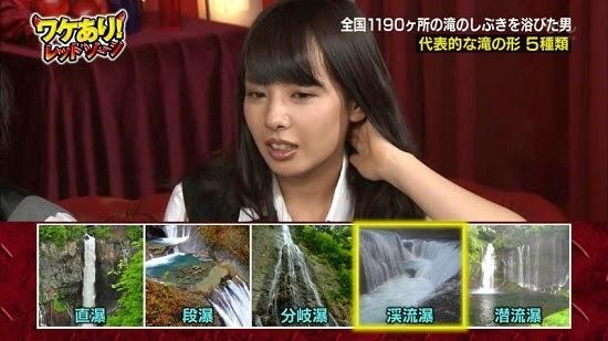(TV-Variety)(720p) 山田菜々– ワケあり!レッドゾーン 140821