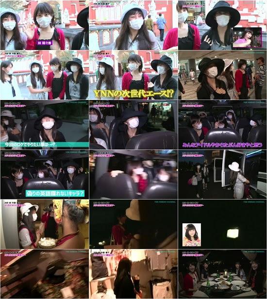 (TV-Variety)(720p) YNN [NMB48チャンネル] YNNプレゼンツ「バリバリ弾丸ツアー」#1 150712