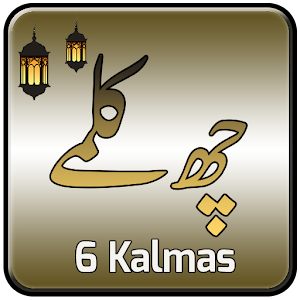 Download Six Kalma of Islam for Kids for PC