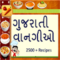 Gujarati Recipes - વાનગીઓ APK for Bluestacks
