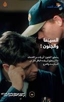 Screenshot of مجلة الجزيرة الوثائقية