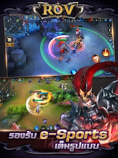 Game Garena RoV: Mobile MOBA APK for Kindle