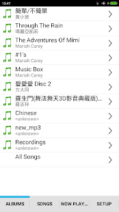 Ambient Music Player (Trial) - screenshot