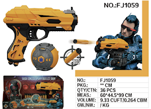 """Игровой набор серии """"Летние забавы"""", бластер со стрелами, FJ1059"""