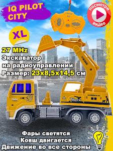 Машинка радиоуправляемая, GD-11529