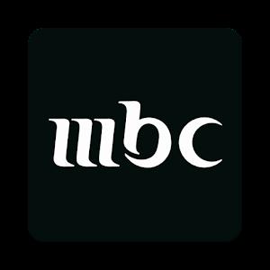 تلفاز ام بي سي- بث مباشر - قنوات mbc  on PC (Windows / MAC)