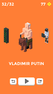 Game Trumpy Wall apk for kindle fire