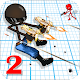 Sniper Shooter Stickman 2