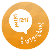 Region-based Chat Service  Random Chat APK Icon