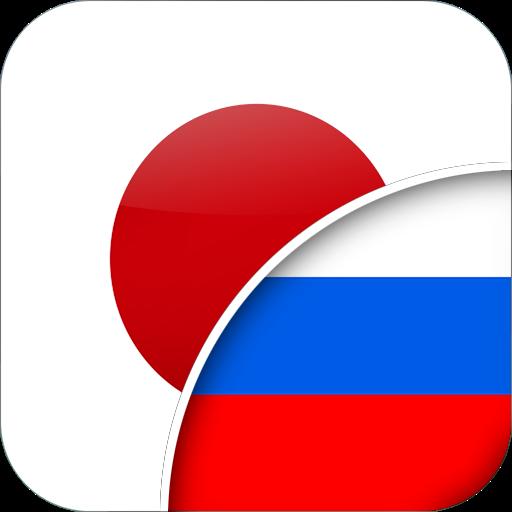 Android aplikacija Japonsko-Slovenski Prevajalec na Android Srbija