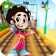 Steven Subway Jungle Surfers