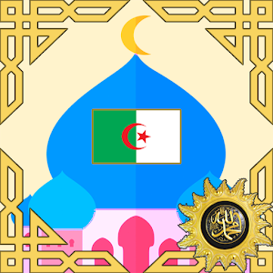 Download Algeria Prayer Times For PC Windows and Mac