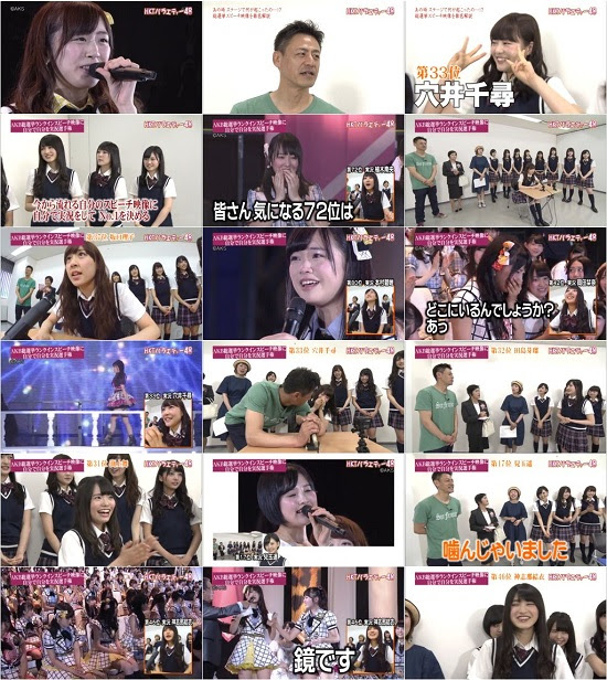 (TV-Variety)(720p) HKT48 – HKTバラエティー48 ep37 150628