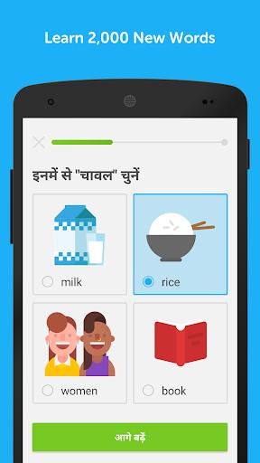 Learn English with Duolingo screenshot 3