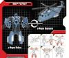 миниатюра Супербот Собирается в Вертолет S
