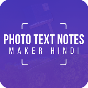 Download Photo Text Notes Maker Hindi For PC Windows and Mac