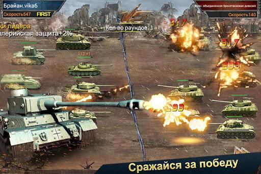 Tank Commander для Android APK Скачать бесплатно