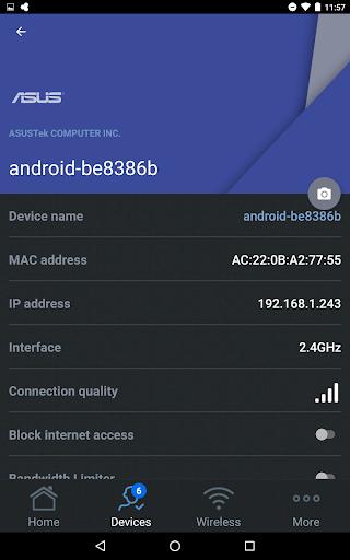 ASUS Router screenshot 12