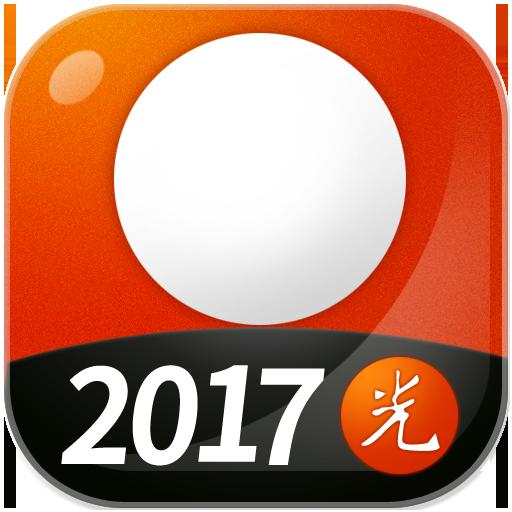 고스톱 2017 : 무료 맞고 게임 (game)
