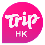 Hong Kong City Guide Trip by Skyscanner Icon